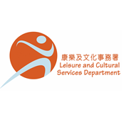 Hong Kong Leisure and Cultural Services Department